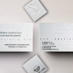 επαγγελματικές κάρτες, Κάρτες λαμινέιτ, σε ειδικά χαρτιά, βαθυτυπία, ασημοτυπία και τοπικό UV.