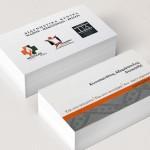 επαγγελματικές κάρτες, Κάρτες σε ειδικό χαρτί με τοπικό UV.