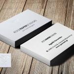 επαγγελματικές κάρτες, Κάρτες λαμιναριστές με ασημοτυπία