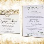 Προσκλητήρια Γάμου, Προσκλητήρια, Γάμος, Βάπτιση,