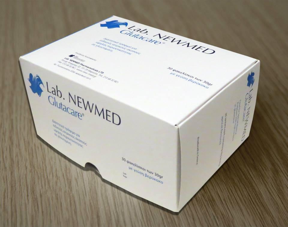 Lab NEWMED - Κουτί σκληρό για φαρμακευτικά σκαυάσματα