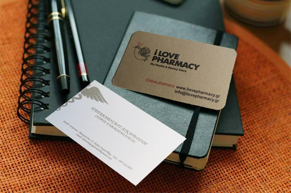 επαγγελματικές κάρτες, Κάρτες Διάφορες- Ειδικά χαρτιά