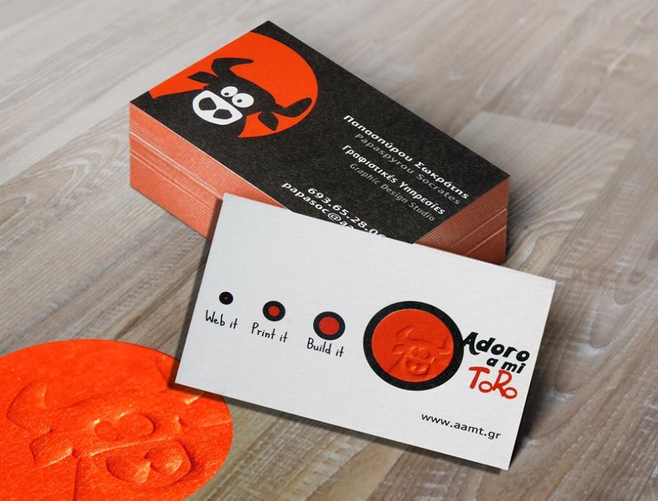 επαγγελματικές κάρτες, Adoro a mi Toro - Κάρτες λαμιναριστές με κοπτικό και γκοφρέ, LETTERPRESS
