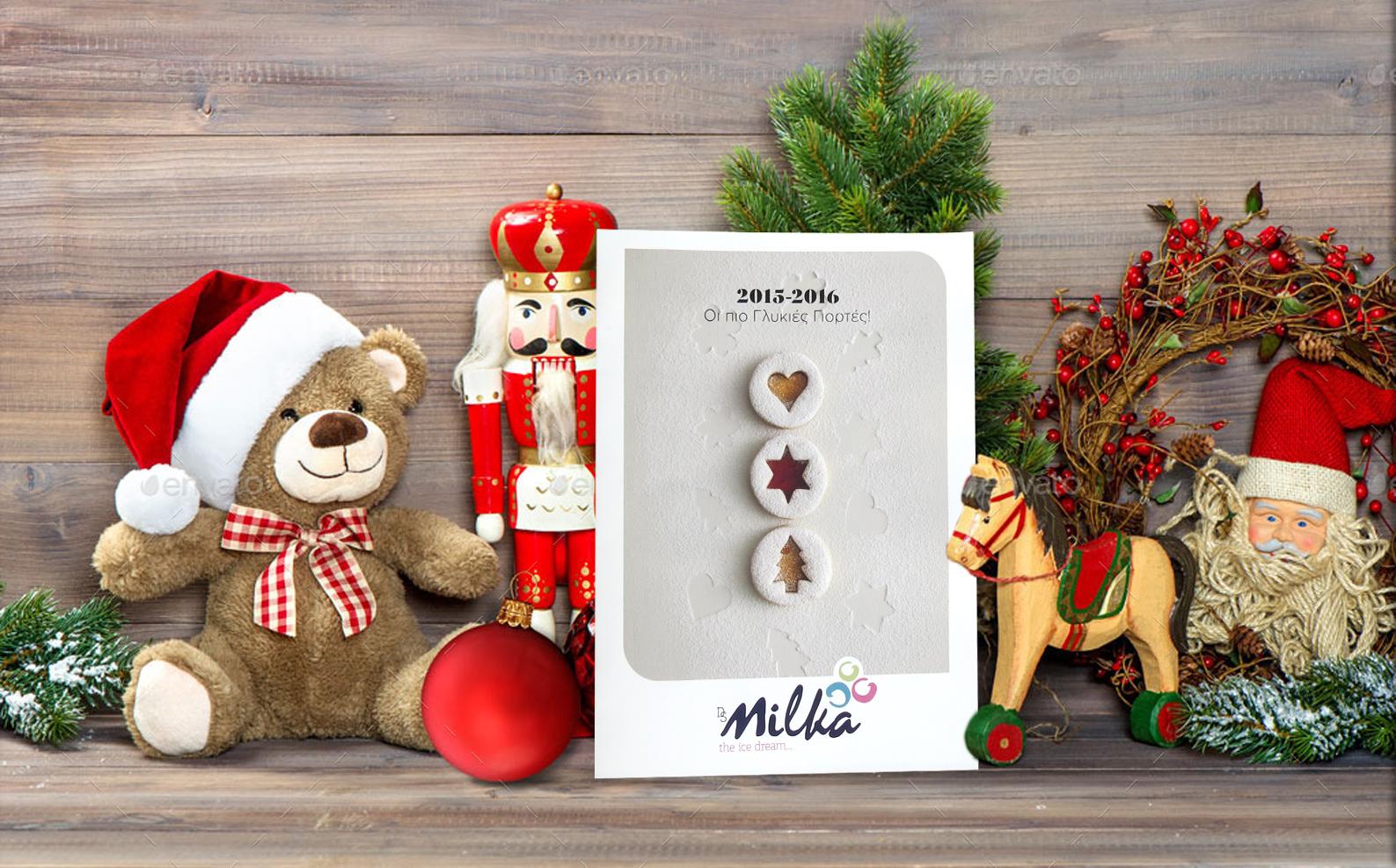 Εορταστικό Έντυπο DS MILKA