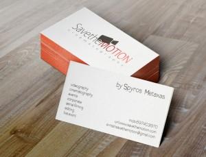 save the motion, cards, business cards, laminate, Σόκορο, κάρτες, θερμοτυπία