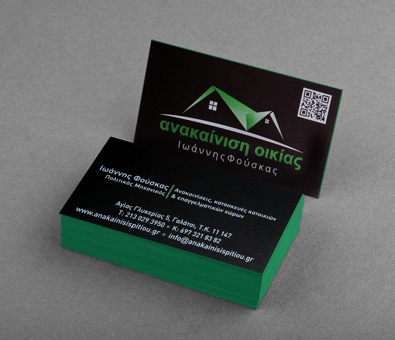 3d4460f9db2a Επαγγελματικές Κάρτες - Εργαστήρι Γραφικών Τεχνών